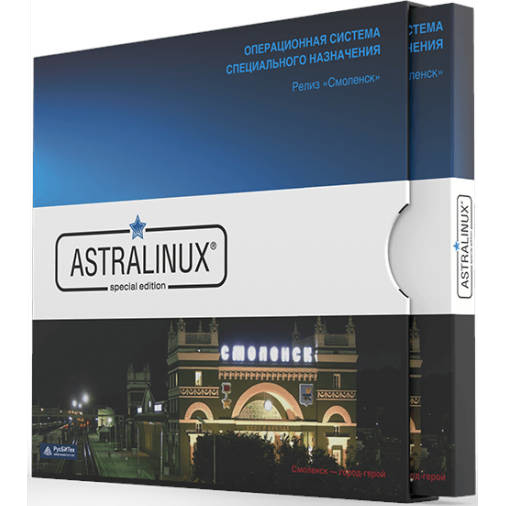 "ASTRA LINUX SPECIAL EDITION ""СМОЛЕНСК"" V.1.6 ФСТЭК BOX РУСБ.10015-01"